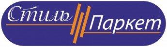 Логотип - Ламинат, паркет, плинтуса Стиль-Паркет