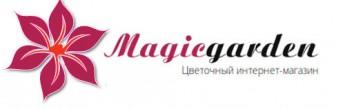 Логотип - Интернет-магазин садовых растений, Magic garden