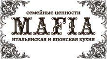 Логотип - Ресторан, караоке-клуб «МАФИЯ»
