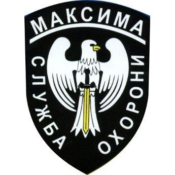 Логотип - ООО «ТПК Максима»- охрана, юридические услуги