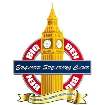 Логотип - BIG BEN, клуб английского языка!