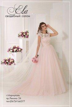 Логотип - Салон свадебной моды Евы