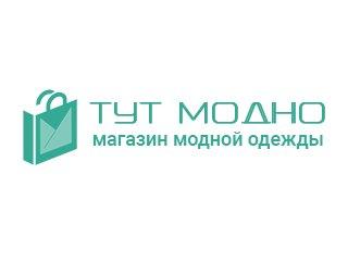 Логотип - Интернет-магазин модной одежды ТутМодно (tytmodno.com)