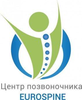 Логотип - Центр позвоночника Eurospine ( Евроспайн)  -  безоперационное лечение заболеваний спины