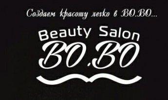 Логотип - Салон красоты BoBo. Beautysalon Bobo