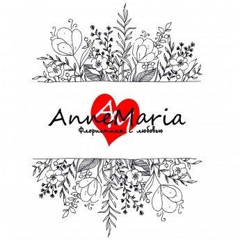 Логотип - Радуйте любимых вместе с Цветочной студией AnneMaria. Авторские букеты. Доставка цветов.