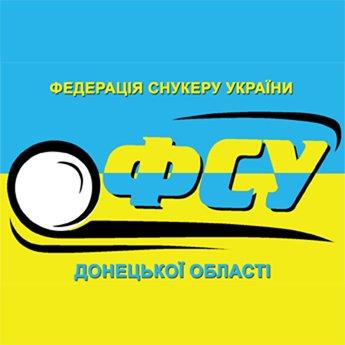 Логотип - Федерация снукера Украины в Донецкой области