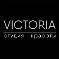Студия красоты VICTORIA: Косметология, массаж, ногтевой сервис, парикмахерские услуги, пирсинг