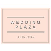 Логотип - Свадебный салон Wedding Plaza Мариуполь