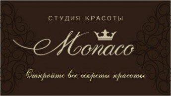 Логотип - Студия красоты Monaco