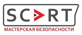 Логотип - Мастерская безопасности SCART! Продажа и установка систем видеонаблюдения, домофонов, систем охраны!