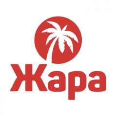 Логотип - Туристическое агентство «Жара»