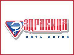 Логотип - Аптека Здравица