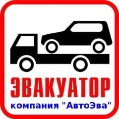 Логотип - Эвакуатор,манипулятор,автоэвакуатор,автоманипулятор, автокран, платформа, буксировка в Мариуполе