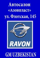 "Логотип - Автосалон «Ravon» - ООО ""Азовпласт"""