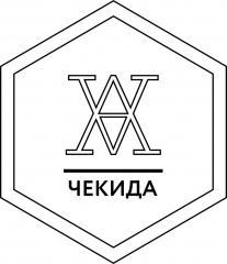 Логотип - Чекіда Олексій. Приватний нотаріус