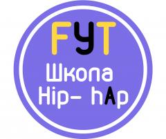 Логотип - Школа танцев ХИП-ХОП & БРЕЙК. Мы во сех районах города. Круглосуточная онлайн запись
