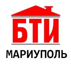 Логотип - Бюро технической инвентаризации - БТИ Мариуполь (частное)