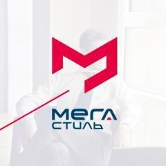 Логотип - Мега Стиль Мариуполь - Окна, Двери, Жалюзи, Ролеты, Металлопластиковые, Алюминиевые Конструкции