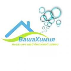Логотип - Склад-Магазин Бытовой Химии «Ваша Химия». Бытовая химия оптом и в розницу