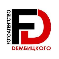 Логотип - Рекламное «Фотоагентство Дембицкого»