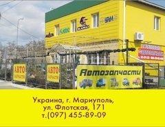 Логотип - Магазин «Кливия» - автозапчасти к грузовым автомобилям