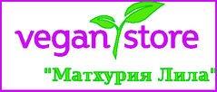 """VeganStore """"Матхурия Лила"""", многое для веганов, вегетерианцев и сыроедов"""