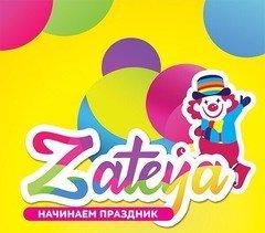Логотип - Zateya