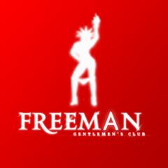 Джентльмен клуб Freeman