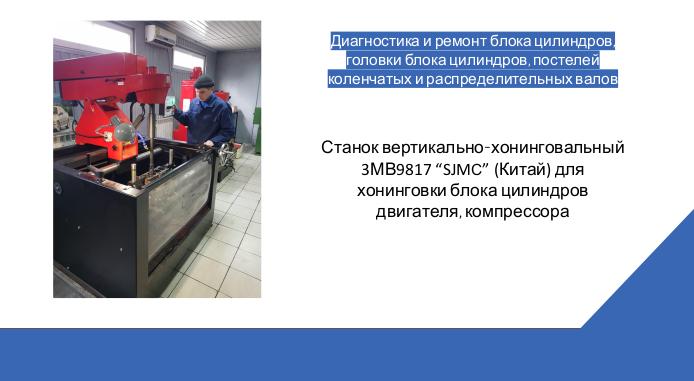 """Презентация """"Фаворит Авто"""", фото-17"""