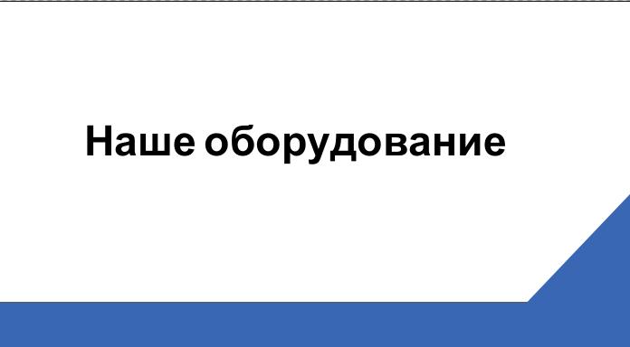 """Презентация """"Фаворит Авто"""", фото-9"""