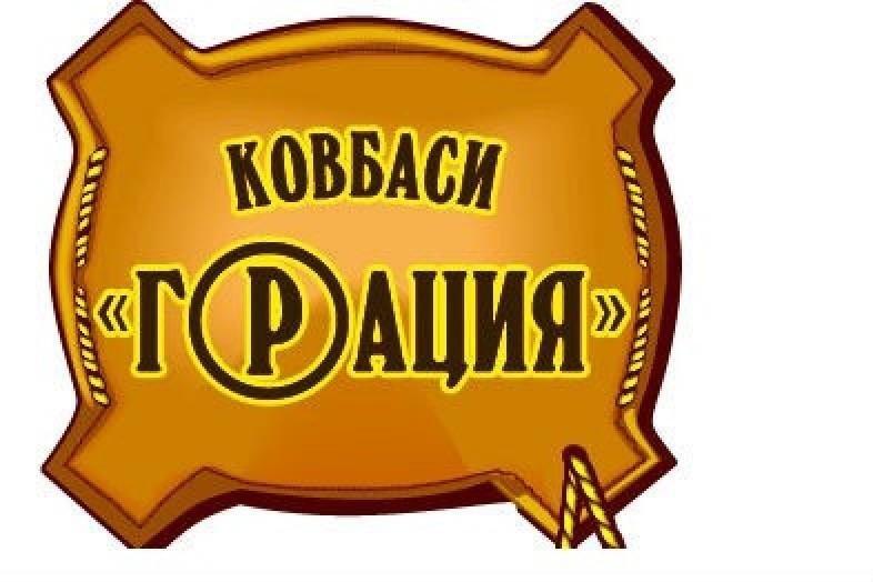 logo_graciya_149002661432_1490339786875996e001658d1.jpg