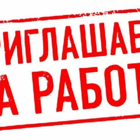 a64e63e3e Медпредставитель. Вакансия от АС Медикэл в Мариуполе на 0629.com.ua