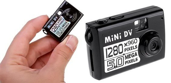 Скрытая видеокамера с датчиком движения 2560x1920