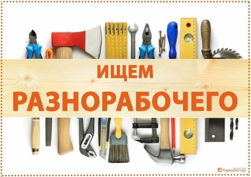 https://s.0629.com.ua/section/doska/upload/pers/17/img/doska/000/002/435/sps5cmbteh0_5ee0cca439cd0