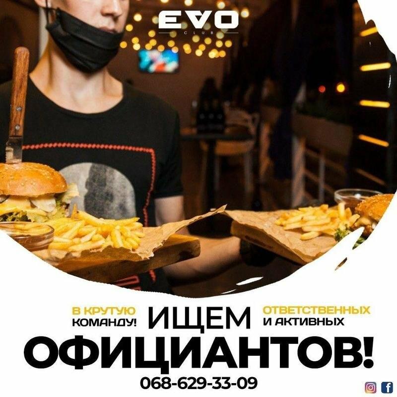 https://s.0629.com.ua/section/doska/upload/pers/17/img/doska/000/002/484/photo2020-09-1819-42-34_5f64e38d8d077