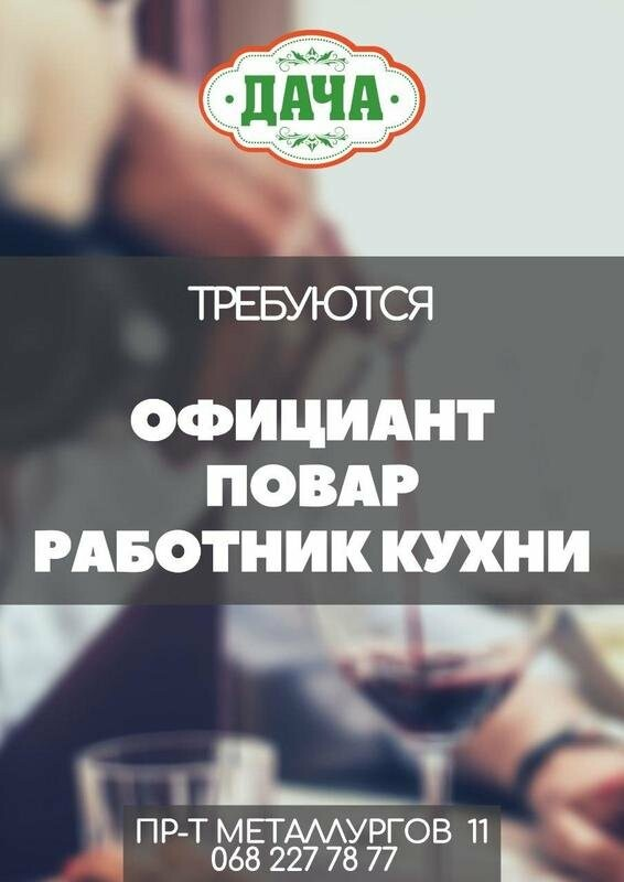 https://s.0629.com.ua/section/doska/upload/pers/17/img/doska/000/002/486/photo2020-09-2409-46-27_5f6c40d90c664