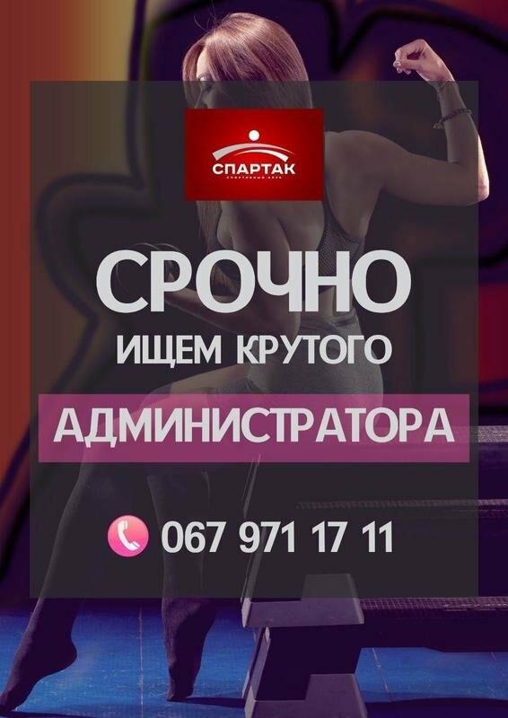 https://s.0629.com.ua/section/doska/upload/pers/17/img/doska/000/002/489/photo2020-09-3018-06-25_5f749ffe68fe2