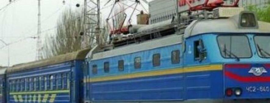 знакомства в украине 0629