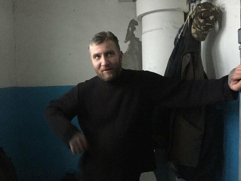 знакомства в беларуси поиск по имени