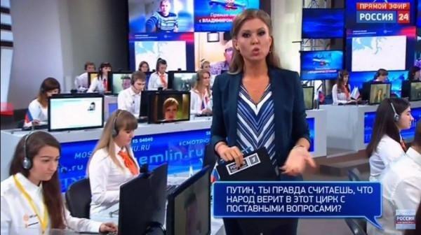 Финал АТО: сценарии развития ситуации на Донбассе, фото-2
