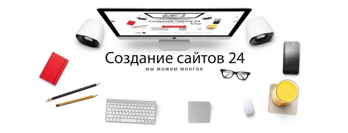 Создание сайтов профессионально и быстро, фото-1