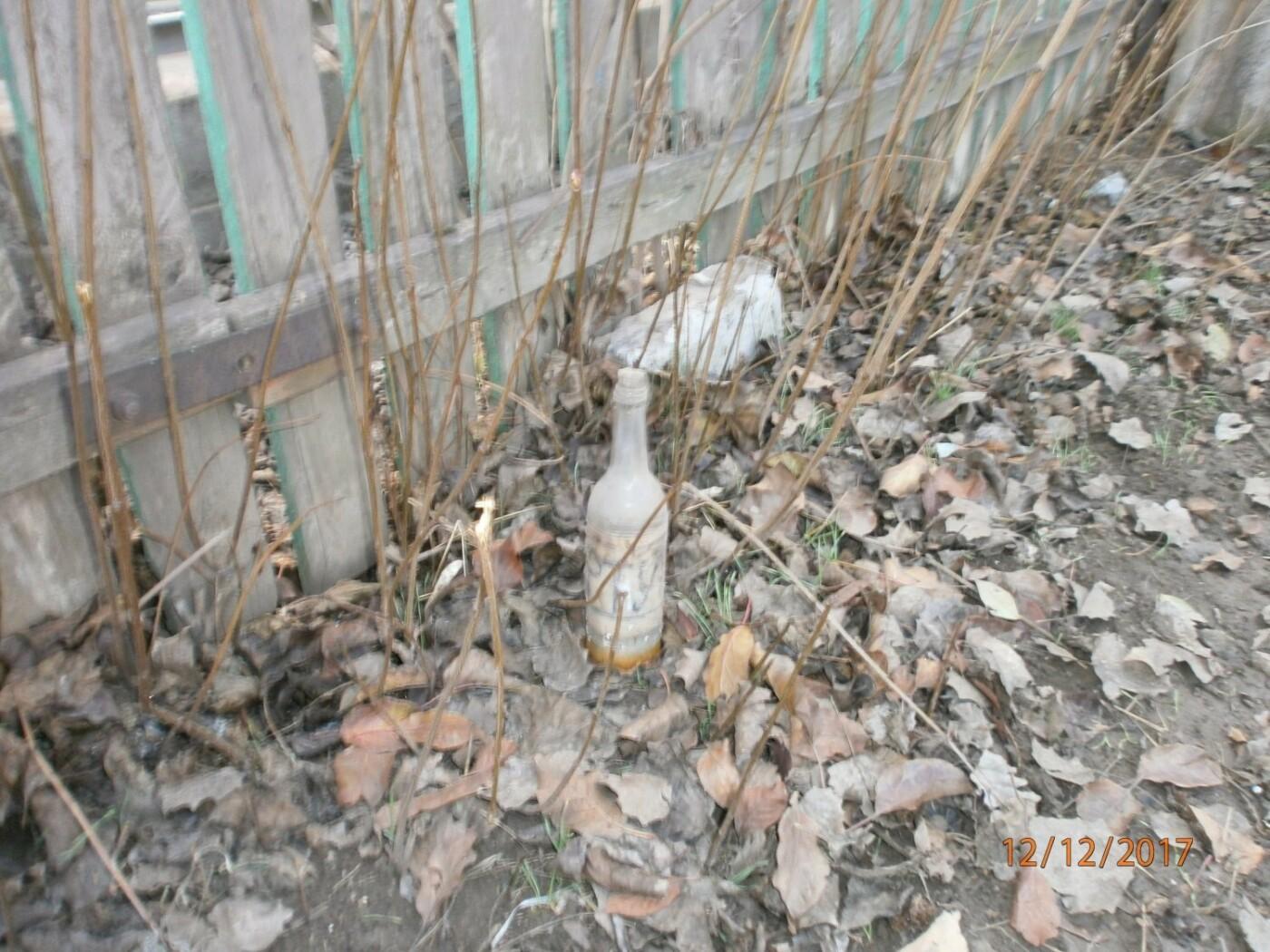 """В Мариуполе кто-то """"потерял"""" бутылку с 2 кг ртути (ФОТО), фото-2"""