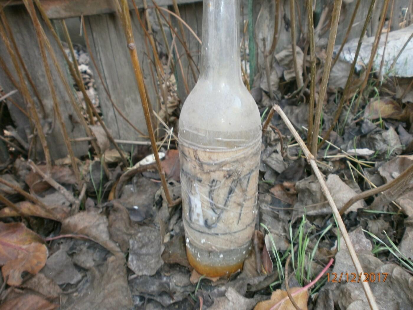 """В Мариуполе кто-то """"потерял"""" бутылку с 2 кг ртути (ФОТО), фото-1"""