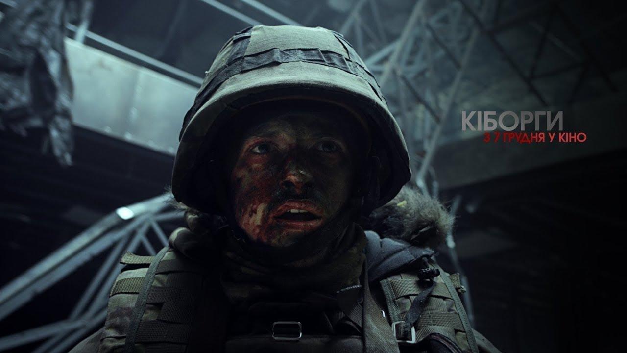 Возрождение украинского кино, или Почему «Киборги» стоят сотни «Оплотов», фото-4