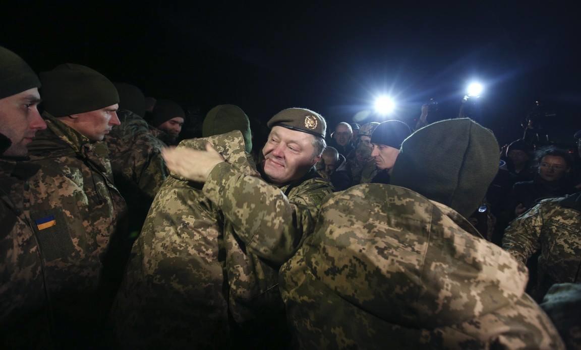 Украина-2017: блеск побед и боль разочарований, фото-10