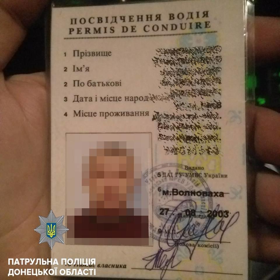 Мариупольца лишили прав за пьянку - он купил поддельные и снова сел за руль (ФОТО), фото-1