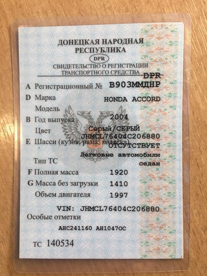 """В """"ДНР"""" заставляют владельцев авто менять украинские номерные знаки на """"республиканские"""" (ФОТО, ВИДЕО), фото-1"""
