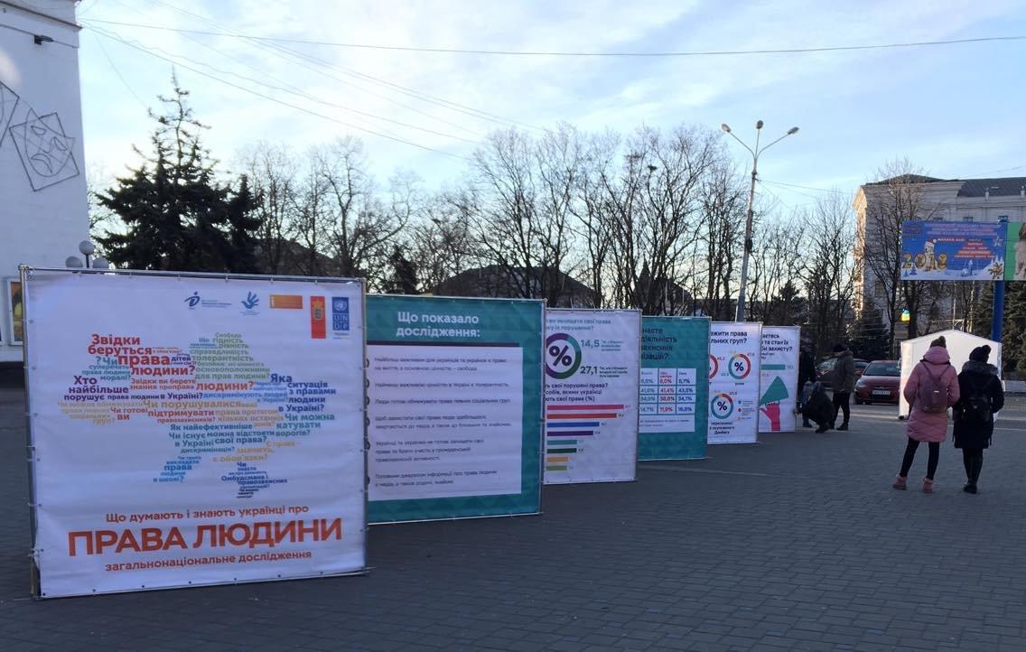 Жители Донбасса прежде всего ценят безопасность и свободу: мариупольцам рассказали о правах человека (ФОТО), фото-3