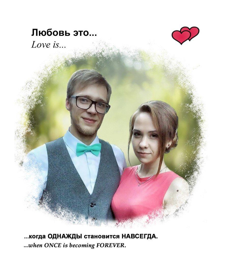 Не знаешь что подарить на День влюбленных? Есть отличный вариант от Студии портретов на холсте PopArt (ФОТО), фото-1